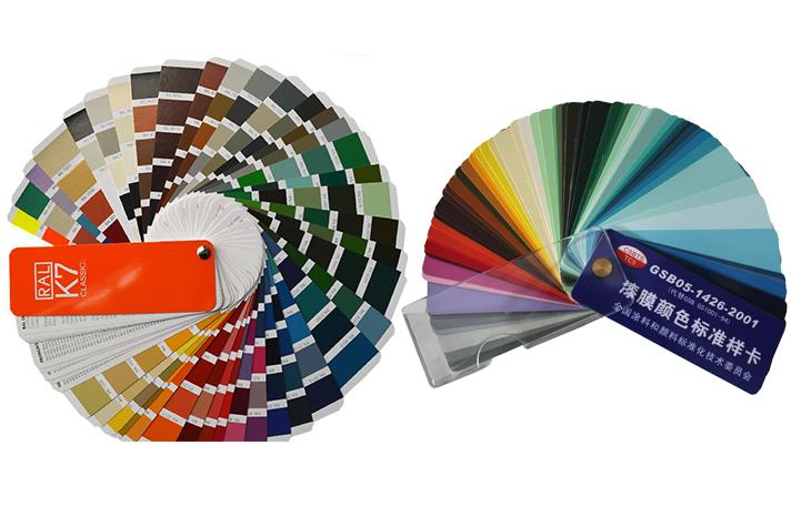 颜色多种可选  更美观